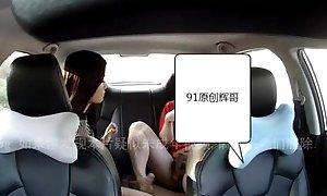 chinese motor car bj